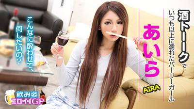【101219-001】         饮酒姿态性感GP〜在酒谈话中比平时更湿润的珍珠女孩〜