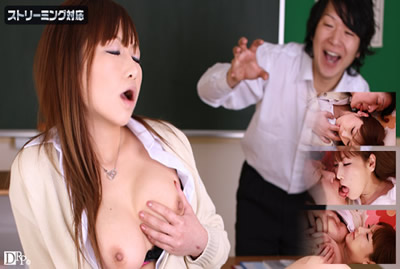 【102509-200】美少女超能力学院 后篇