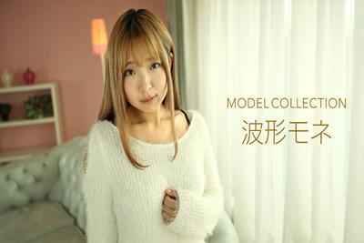 【112919_935】    模型收藏