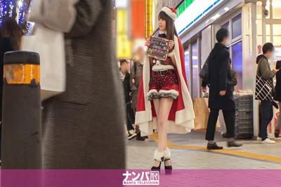 【200GANA-2226】    圣诞夜和超敏感的圣诞小姐做爱柔软的小穴快要将我融化