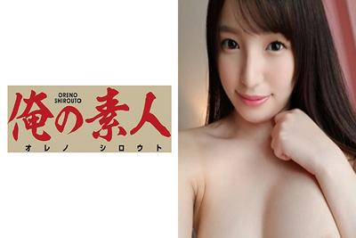 [230OREX-094]     酒吧搭讪微醉美女去宾馆对我的肉棒很感兴趣最后被我内射