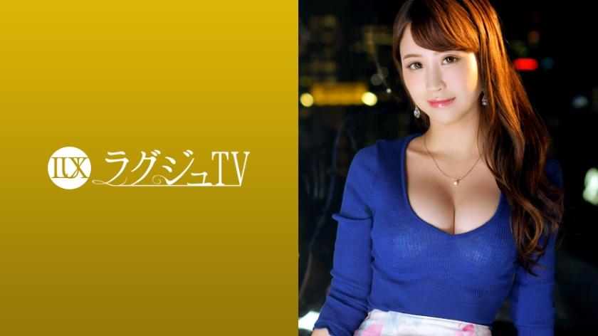 [259LUXU-1042] 27岁 岁的珠宝店店员 影山千代