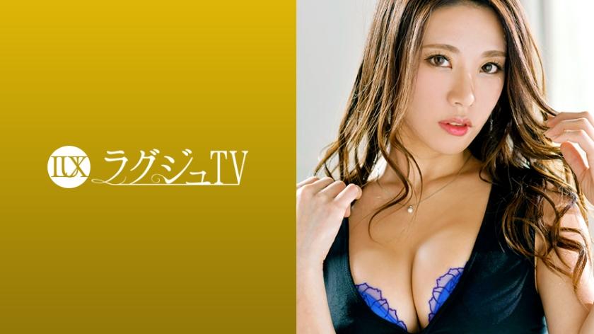 [259LUXU-934] 34岁古琴老师 樱木谷