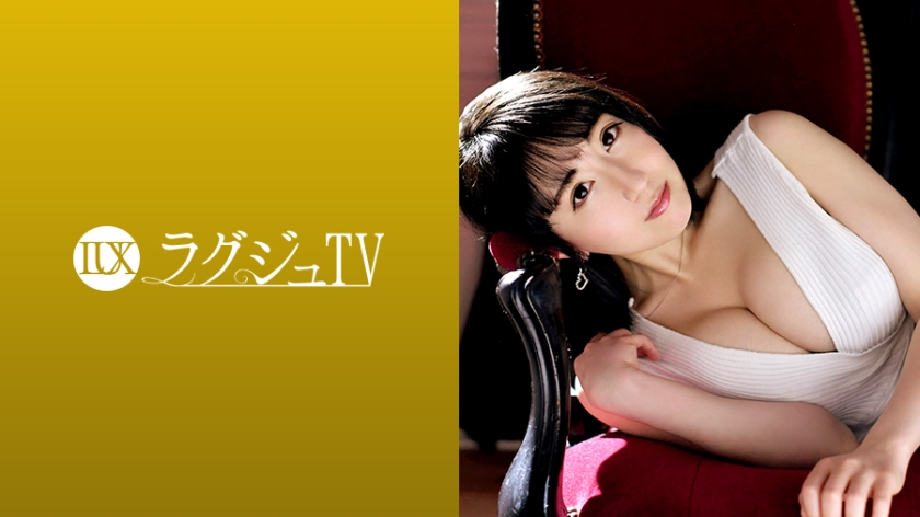 【259LUXU-935】     27岁 芭蕾讲师     向井花