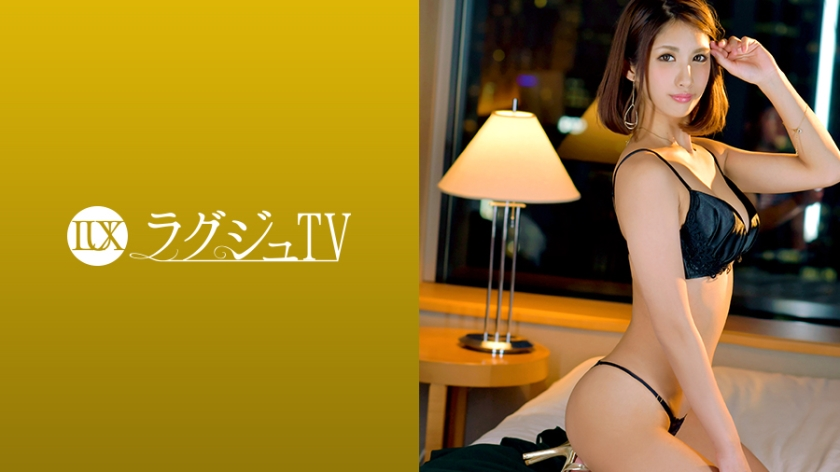 [259LUXU-939] 24岁的服装设计师 东条莉娜