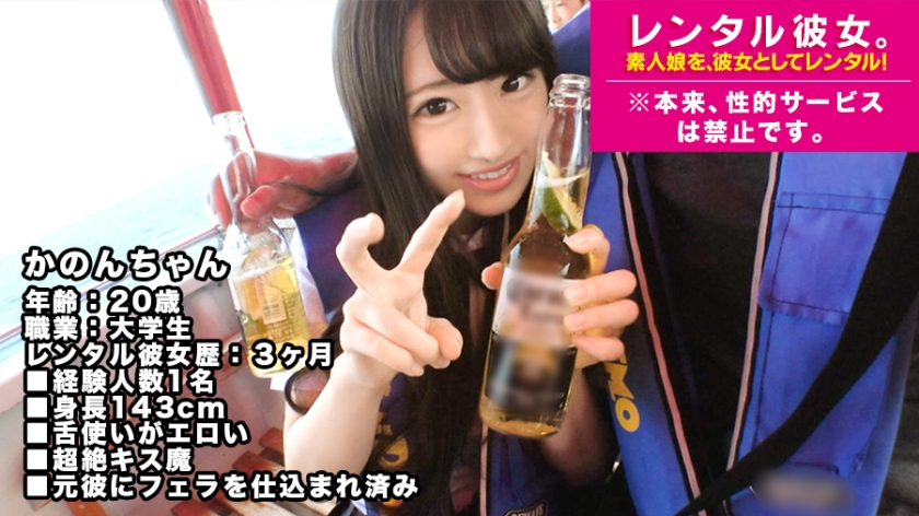 【300MIUM-313】   清纯美少女的一天女友出租服务
