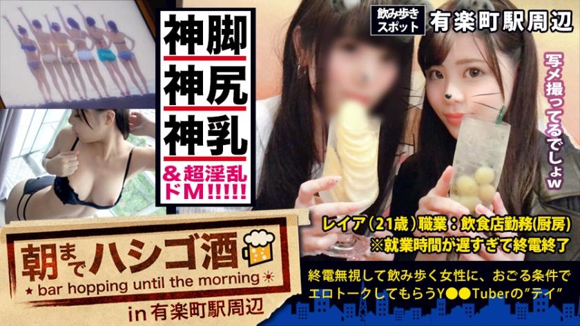 【300MIUM-346】   21岁 饮食店勤务(负责厨房)
