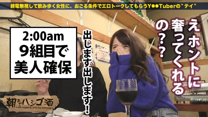 【300MIUM-347】   28岁卡巴小姐