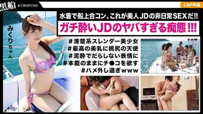 【326EVA-040】      参加泳装联谊会的三个美女被AV男优的十八般武艺干到飘飘欲仙
