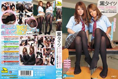 【ELO-310】               黑色紧身裤中出的女学生