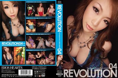 [ERH-047] 革命04