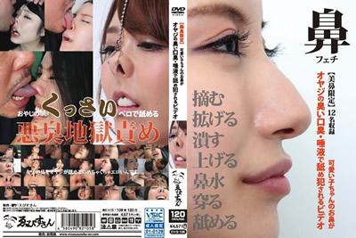 【EVIS-108】            【美鼻限定】可爱的孩子的鼻子被大叔的臭味、唾液舔侵犯的视频