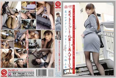 【EVO-138】           工作女性VOL 67