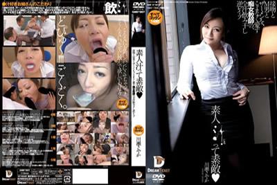 [GMD-007] 素人汁很棒◆接吻和m男和面条,是非常喜欢的痴女教师