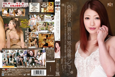 【HBAD-229】      独占陵辱出道想被侵犯的她的超害羞妄想在陵辱少妻电视剧中实现了