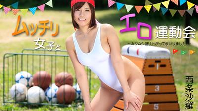 【HEYZO-0977】                 西条沙罗和麻辣女子的情色运动会~气氛高涨起来了!~