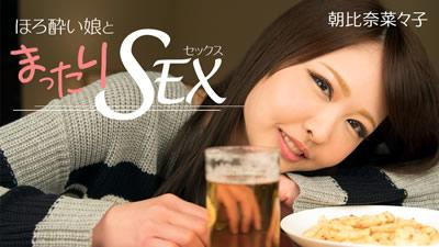 【HEYZO-1558】       熟女性爱视频