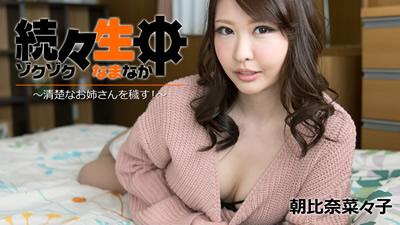 【HEYZO-1585】      成人视频动画