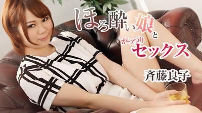 【HEYZO-1629】                    淫荡的女孩和好色的成人视频