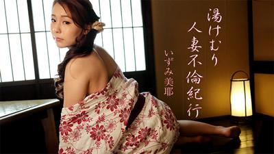 [HEYZO-1975] 泉美耶-成人视频HEYZO