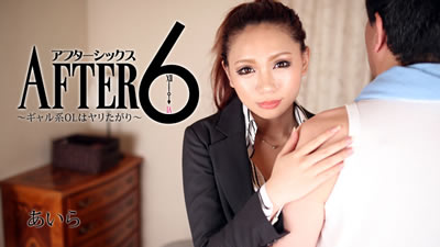 【HEYZO-2007】       他们【他们】下午6~辣妹系OL想干劲十足~-成人动画HEYZO