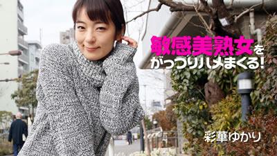 [HEYZO-2073]    敏感美熟女!