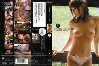 [IPTD-776] 松尾香美x松尾公司
