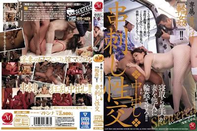 """【JUL-093】    独家和天野椿""""钢棒""""! ! 馅饼串起来的性交丈夫让她的妻子被别人殴打! !"""