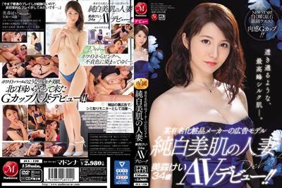 【JUL-120】    某名化妆品制造商的已婚广告模特,拥有美丽的白皮肤美森圭三郎34岁AV首次亮相! !