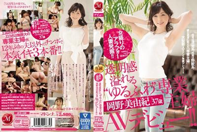 [JUY-149] 外表清纯个性淫兽人妻下海拍片! 冈野美由纪