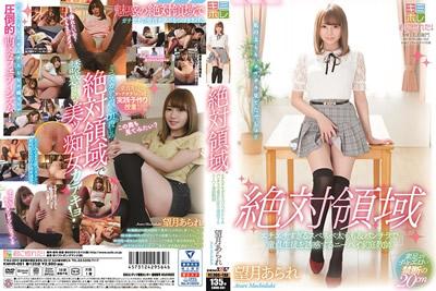 [KMHR-081] 绝对领域太过的大腿用诱惑童贞学生的家庭教师
