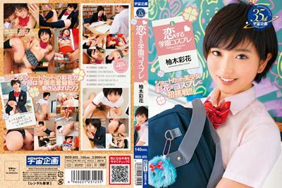 【MDS-825】                    恋爱学园