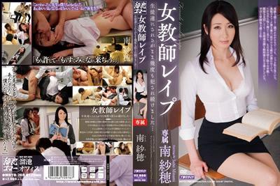 【MDYD-768】           女教师生徒达