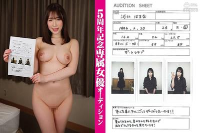 [MIHA-039] 密路先生5周年独家女演员试镜作品编号07川北春菜