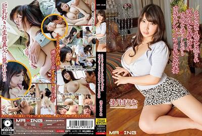 [MXGS-1114] 隐瞒老公被公公侵犯玩弄巨乳失禁舔着肉棒的少妻 优月真里奈