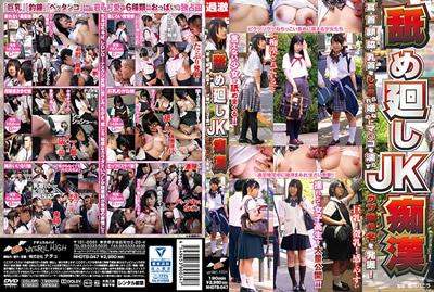【NHDTB-047】   舔弄学生妹痴汉 狂舔颜面&腋下爽到她湿!三浦加铃