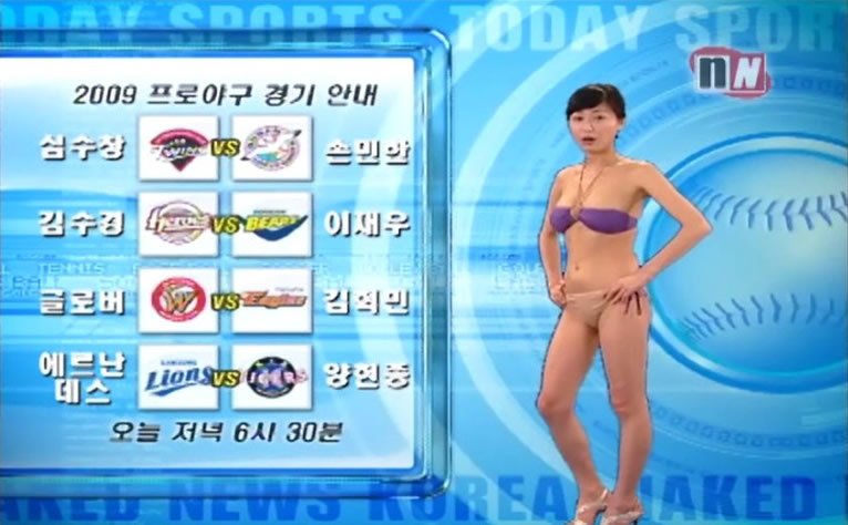 应韩国伦理片_【【综艺】	Naked_News_Korea_10】Naked_News_Korea_10