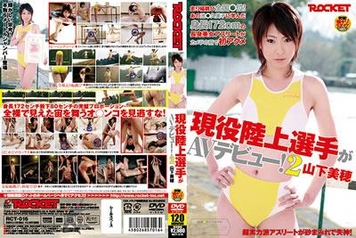 【RCT-016】                现役田径选手AV出道