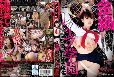 【RCT-815】 强奸幼儿园