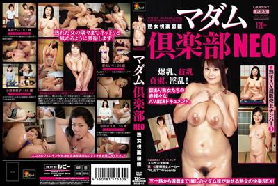 [ROSD-51]                      倶楽部新熟女悦楽図鑑