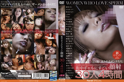 [SEX-001]                 街上的辣妹们有30人4小时的脸照
