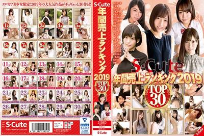 [SQTE-274] 年度销售排行榜