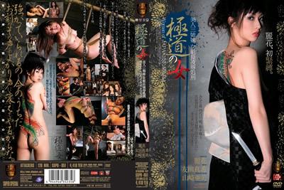 [SSPD-051] 美人三姉妹 女組長凌辱処刑