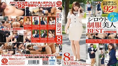 【TRE-071A】              对自己应募的美女年轻OL共计92发毫不留情的攻击!