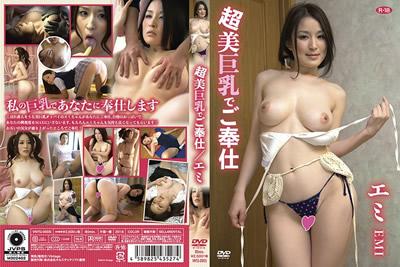 【VNTG-0005】 超美巨乳服务