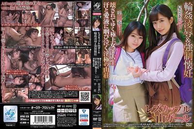 【apns-129】         女同性恋山轮奸凌辱强制怀孕被破坏的极好的女大学生汗和爱液咽泣的淫极的山庄
