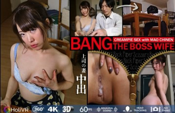 [VR无码]	Holivr holi_ep32 BANG The Boss Wife Mao Chinen