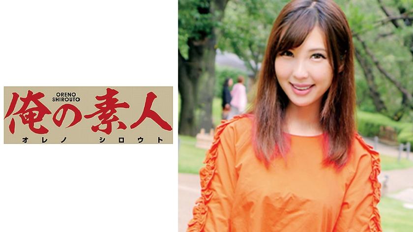 [中文有码]搭訕露屌誘惑內射21歲商學系女大生