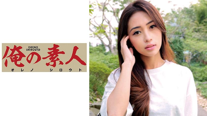 [中文有码]搭訕SSS級混血美乳美女激烈性愛