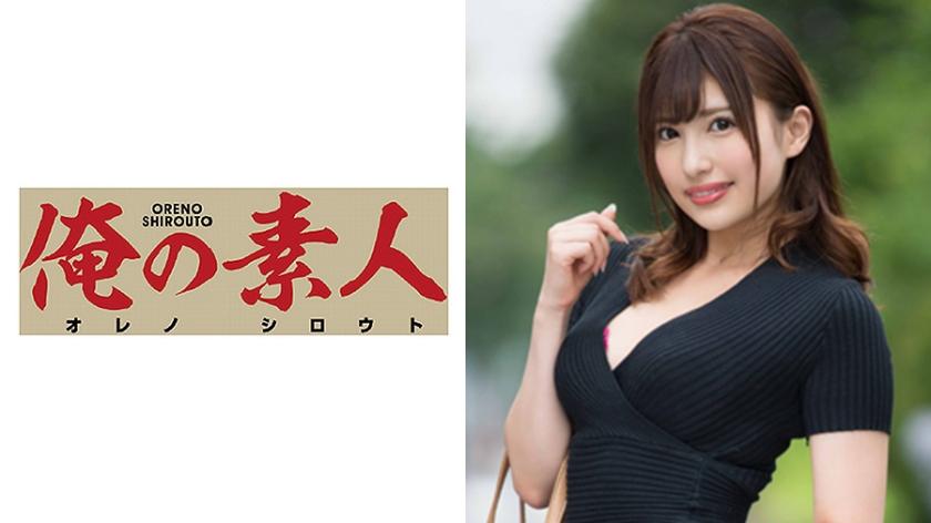 [中文有码]邂逅美人妻展開追求搞上床開幹內射